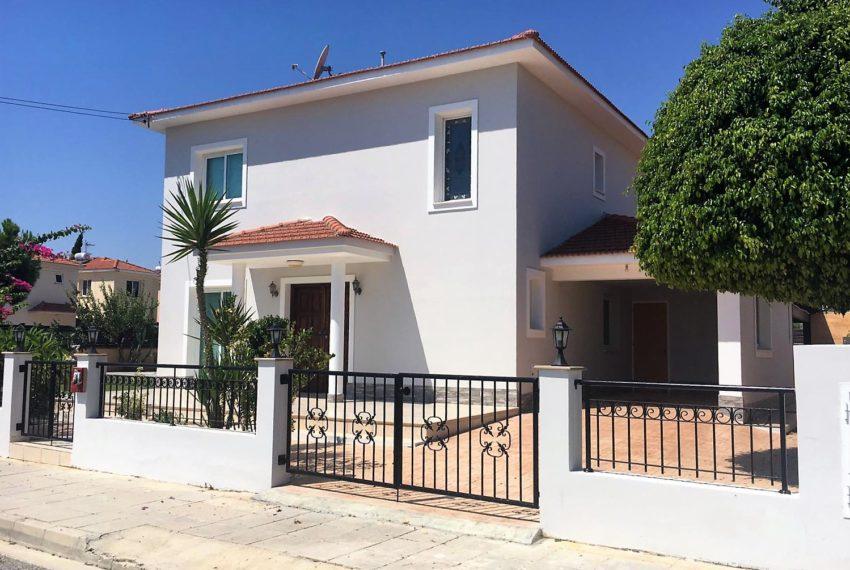 Veras House